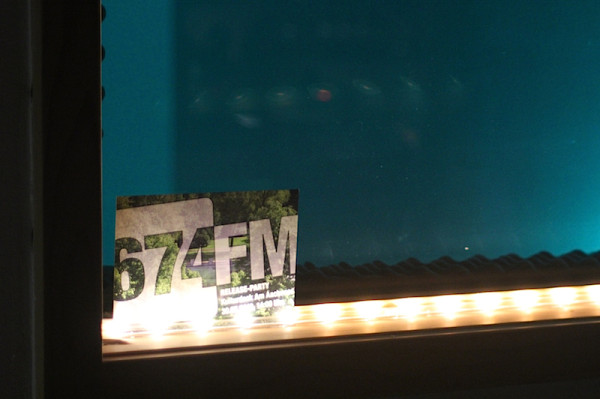 674FM_Aquarium